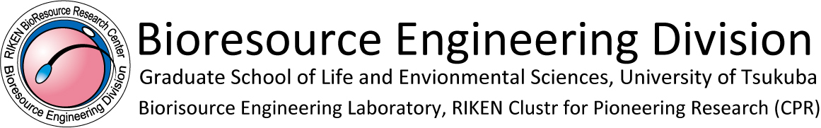 Bioresource Engineering Division