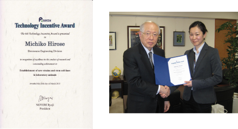The 6th RIKEN Technology Incentive Award was given to Ms Michiko HIROSE