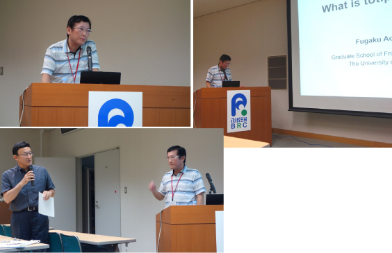 RIKEN SEMINAR 2nd Epigenetics Seminar Series 2015