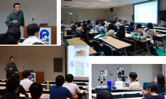 A Lecture for Tsukuba University Students