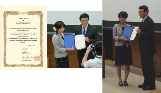Ms Ayumi HASEGAWA Won the JRD Outstanding Paper Award at the 108th SRD Annual Meeting.
