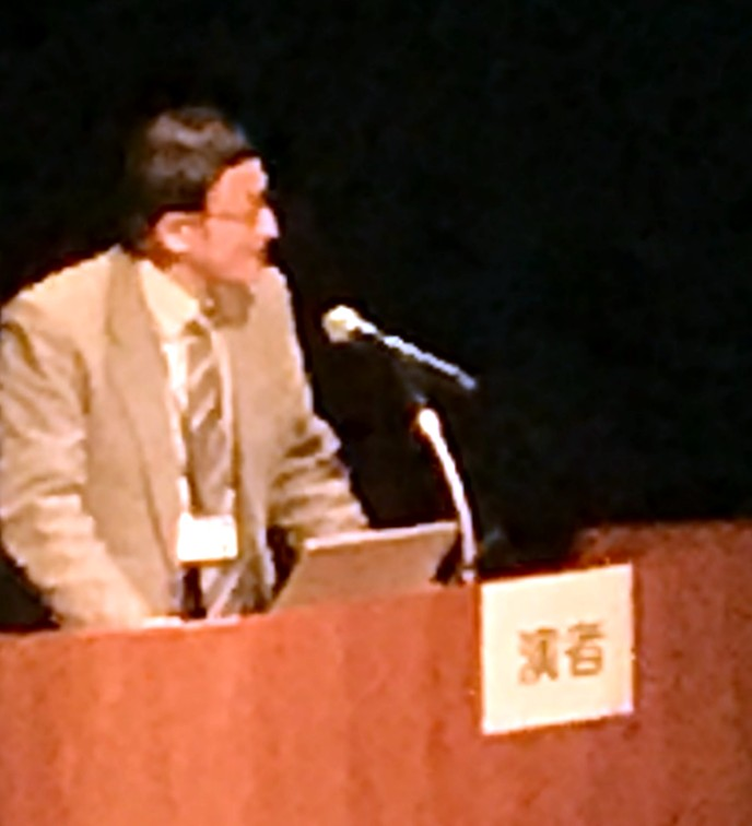 Research on Innovative Areas Epigenome dynamics and regulation in germ cells The 4th Open Symposium (Mishima, Shizuoka)