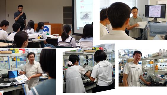 The Labo Tour for Oita Super Science Consortium