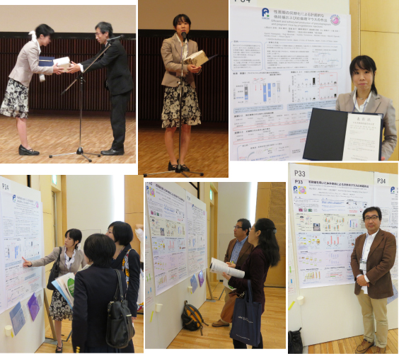 The 51st Annual Meeting of Japanese Assoviation for Experikental Animal Technolosts
