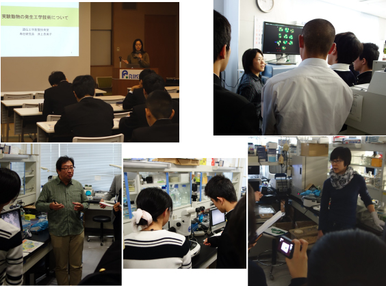 The Labo Tour for Ishibashi High School Students