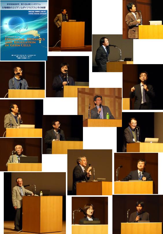 The Symposium at Nova Hall in Tsukuba