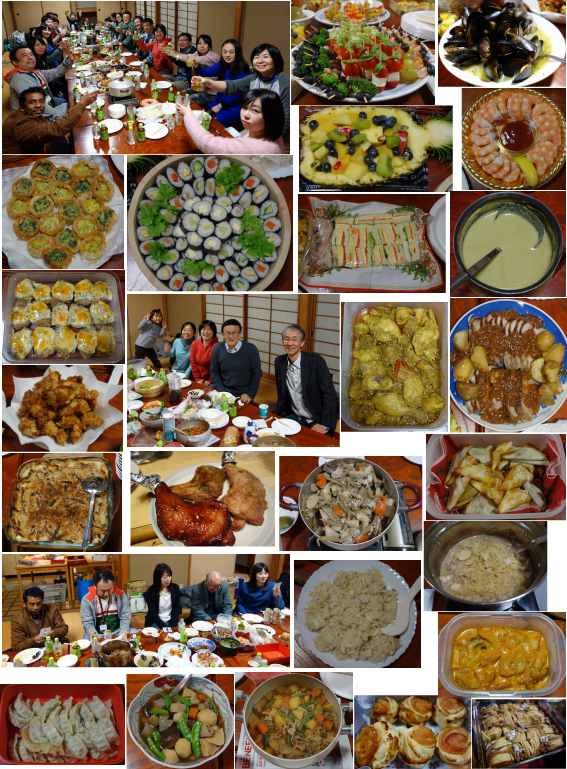 the year-end party 2017