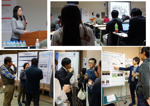 The 1st RIKEN Experimental Animal Conference