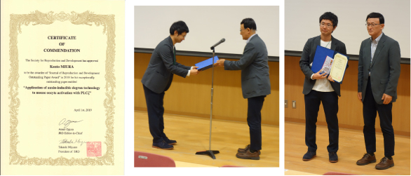 Dr. Kento MIURA won the JRD Outstanding Paper Award