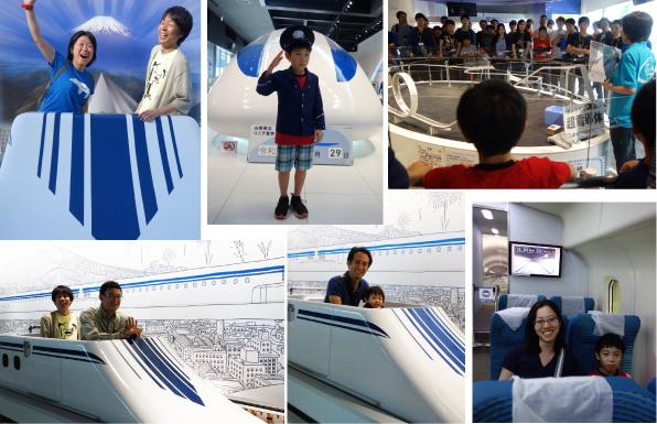 Yamanashi Prifectural Maglev Exhibition Center