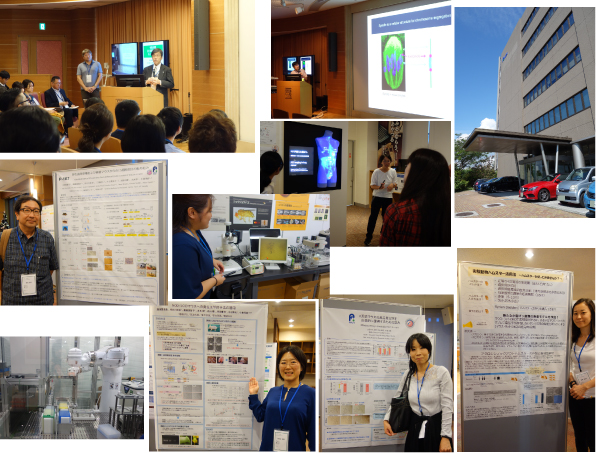 The 2nd RIKEN Experimental Animal Conference