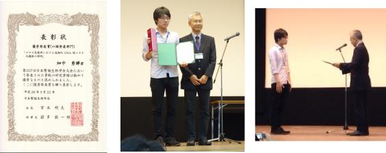 Dr. Yuki HATANAKA Won the Best Presentation Award at the 107th SRD Meeting