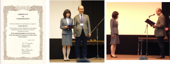 Dr. Mami OIKAWA Won the JRD Outstanding Paper Award at the 107th SRD Meeting