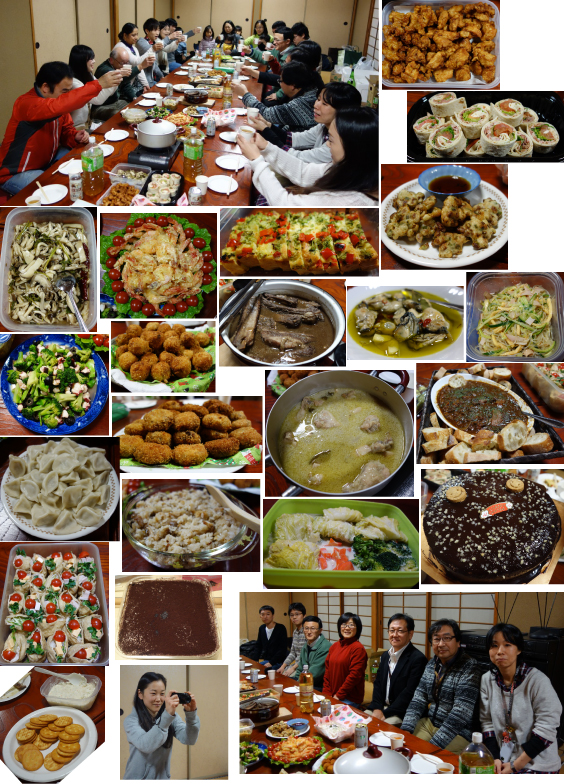 The Year End Party 2014