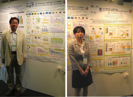 The 47th Annual Meeting of Japanese Association for Experimental Animal Technologists