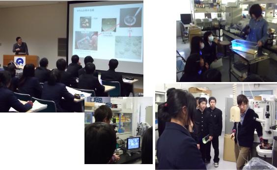 The Labo Tour for Kurayoshi Higashi High School