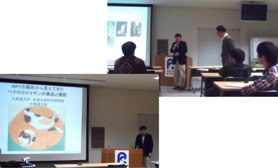 The RIKEN Seminar