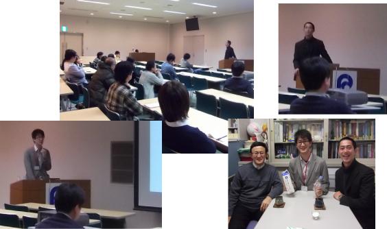 The 118th RIKEN BRC Seminar