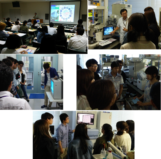 The Labo Tour for Tsukuba Univ. Students