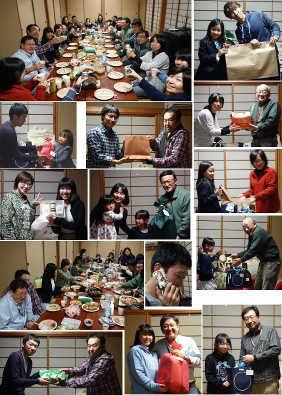 The Year End Party (Dec. 2015)